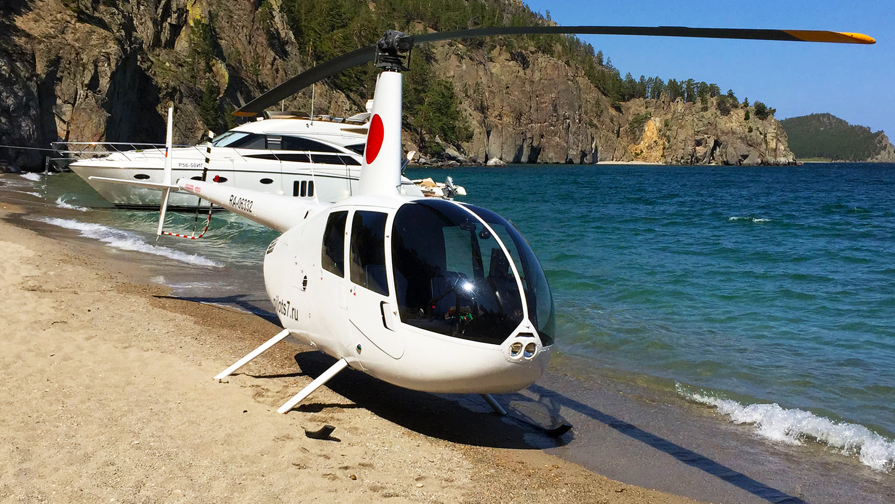 "Helicopter stay ""The Baikal tour in 8 days"""